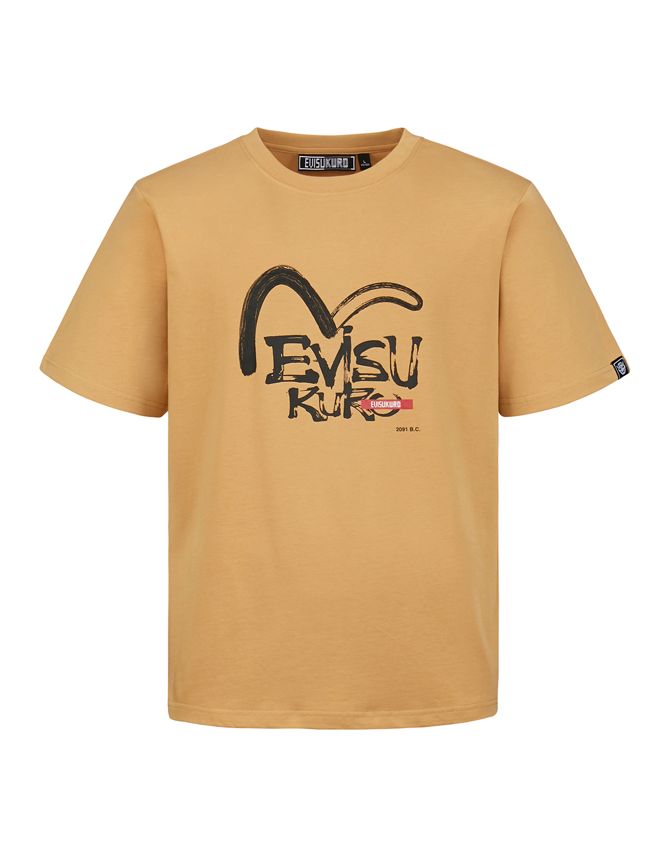 rak_44838_17463976432 logo